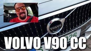 Тест драйв новой Volvo 90 CC, сравнение с Volvo XC70! Встреча с Австрийским влогером! Praha Vlog 209