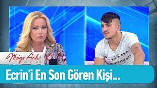 Özkan neden aramalar sırasında ortadan kayboldu? - Müge Anlı ile Tatlı Sert 23 Mayıs 2019