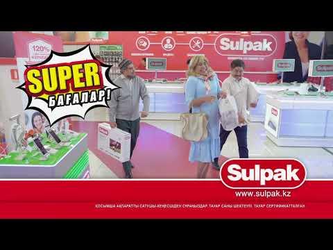 По всей стране супермаркеты бытовой техники закрылись, чтобы сменить ценникииз YouTube · Длительность: 51 с