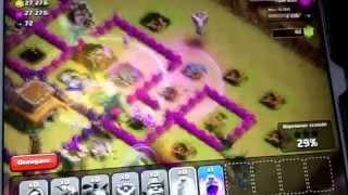 clash of clans 2# meester aanvallen samar leyte VS nl pro