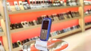 Nokia 1200 - review