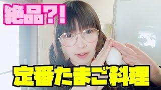 チャンネル登録はコチラ(´っ・ω・)っ☆ https://www.youtube.com/channel/U...