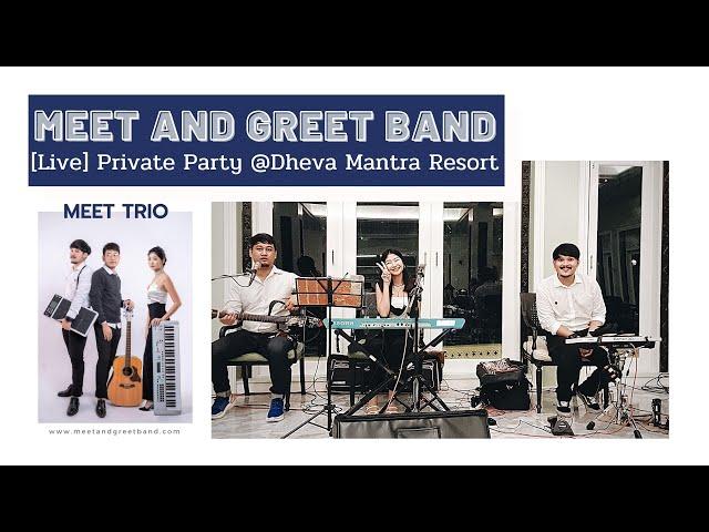[Live] Meet Trio แนวเพลง 90 มันๆ | Meet And Greet วงดนตรีงานแต่ง งานเลี้ยง Event