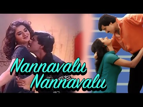 Nannavalu Nannavalu Full Kannada Movie | Kannada Romantic Movie | New Release | New Upload 2016