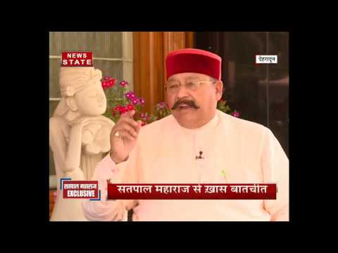 Uttarakhand Tourism Minister Satpal Maharaj on Government De