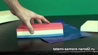 Производство Татами в Самаре