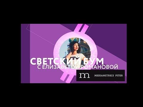 Светский Бум. Иосиф Марковский - о бизнесе, клубе «Эквиум» и Наталье Водяновой