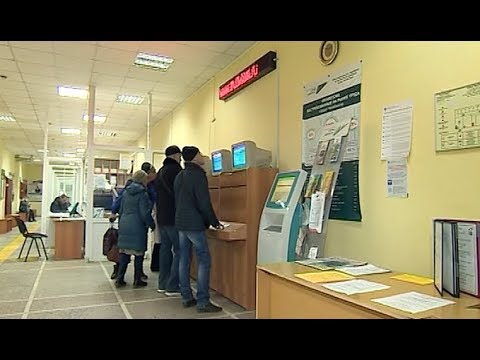 Центр занятости населения Челябинска