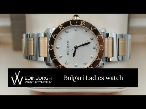 Bulgari Bulgari Ladies Watch Review