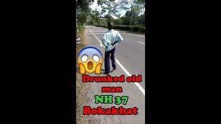 Drunk Oldman NH37