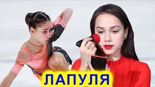 Алина Загитова очень красивая и женственная Софья Акатьева