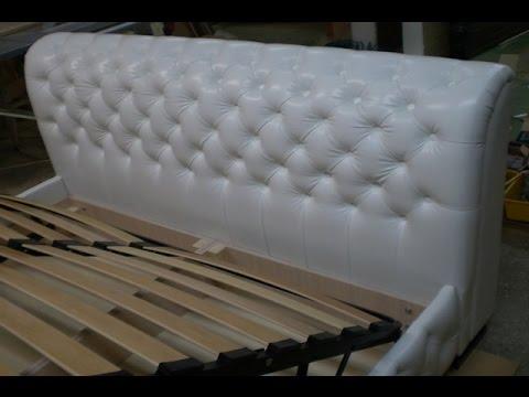 Кровати с мягкой