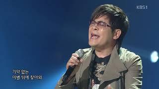 가수 박강성 문밖에 있는그대 추억속의 재회 내일을 기다려 KBS 콘서트7080 17 10 06