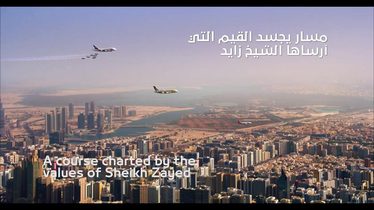 emirates airline values