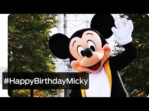 Happy Birthday Micky Maus | Montreal feiert mit! #AllesGuteMicky