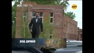 Как разводят в автосалоне! Подбор Авто на канале РЕН ТВ. Жадность №19.