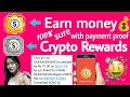 Crypto Rewards New Earnings app 10-500 tak income perday.how to