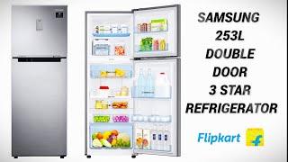 Samsung 253 L Free Frost Double Door 3 star 2020 convertible refrigerator
