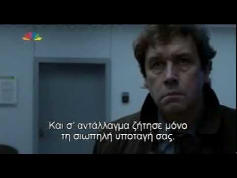 V for Vendetta Speech [Greek Subtitles]