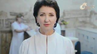 видео Клиника - Профессорская клиника