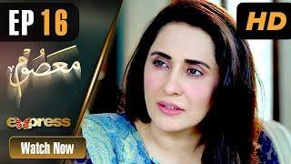 Pakistani Drama | Masoom - Episode 16 | Express Entertainment Dramas | Yasir Nawaz, Sabreen Hisbani