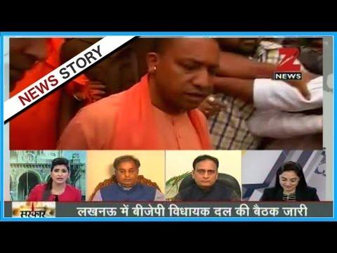 Yogi Adityanath to be next CM of Uttar Pradesh : Sources