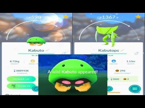 Pokemon Go - Shiny Kabuto Catch & Shiny Kabutops Evolution