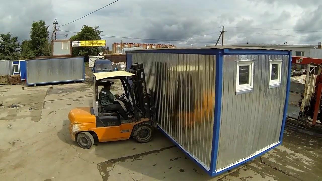 Бытовка. Блок-контейнер на металлическом каркасе, утеплена полностью, окно 600х900 пвх, стеклопакет, б/у. Более недели. Брянск. 8. 25 000 р. /шт. Бытовка. Строительная металлическая, 2 шт. Размер 2,40х2,90 и 2,10х3,20. Внутренняя отделка дерево. Каждая оборудована электрическими тэнами.