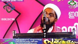 Usthad Anwer Ali Muhammed Hudavi തുവ്വക്കുന്ന് യമാനിയ്യഃ SPEECH 06-01-2017
