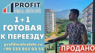Собрались купить квартиру в Турции? Покупайте недвижимость в Аланье: дом 2018 г., планировка «1+1»