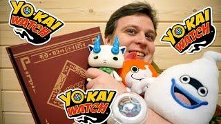 YO-KAI WATCH - Время Йо-Кай