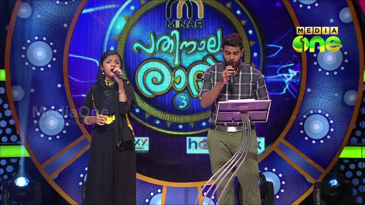 Pathinalam Ravu Season3 Fiza and Afnas singing Duet (Epi78 Part2)