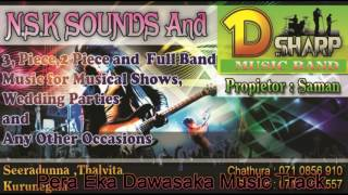 Pera eka dawasaka Music Track Without Voice