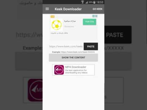keek peeks video downloader  for android application playstore 2017