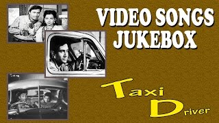Taxi Driver | All Songs | Dev Anand