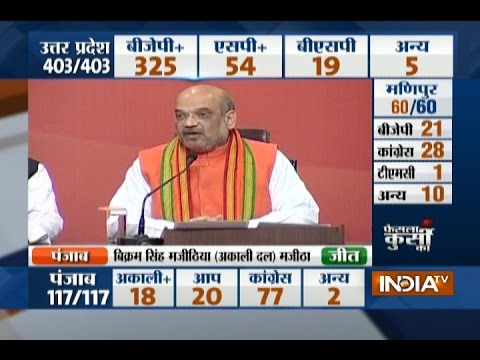 Election results 2017: BJP sweeps UP, U'khand; Congress returns in Punjab