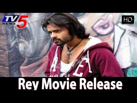 Sai Dharam Tej Rey Movie Release Date -  TV5