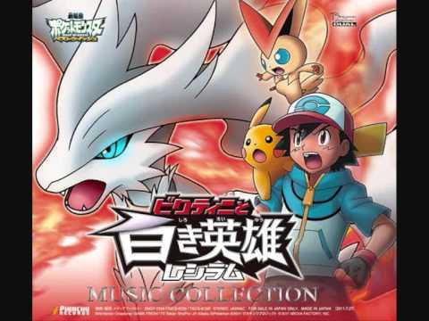 Pokémon Movie14 BGM (Reshiram Version) - Title Theme 2011 (Reshiram Version)