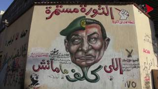فيديو| في الذكرى الخامسة.. أبطال «محمد محمود»: الثورة «اتمسحت»
