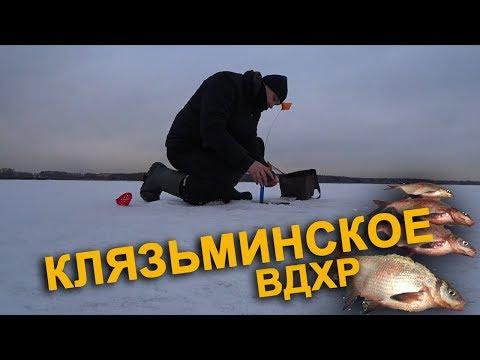 Штурмую Клязьминское Водохранилище | Закрыл сезон подледной рыбалки