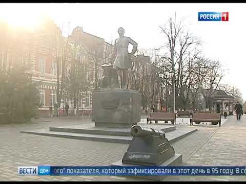 Почти 11 градусов тепла в январе: на Дону зафиксировали температурный рекорд зимы
