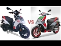 ||2017 Aprilia SR 150 Race Edition Vs Aprilia SR 150 STD||First Impression||full review and specs||