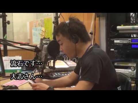 まさかの生ヤグイ時報!【FMうる...