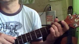 У беды глаза зеленые (Аккорды на гитаре)