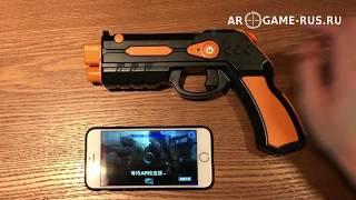 AR Gun пістолет для телефону