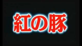Eine Studio Ghibli produciton.
