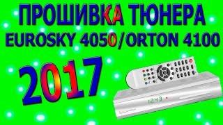 скачать eurosky es-3021 прошивка бесплатно