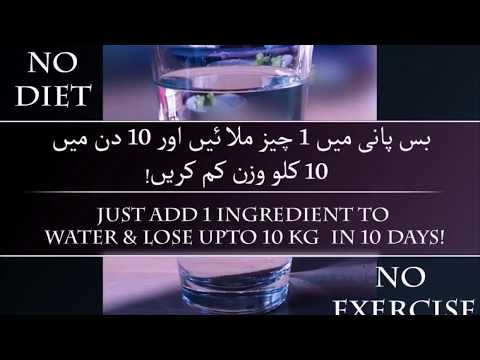 How to lose weight fast | How to lose weight fast no diet