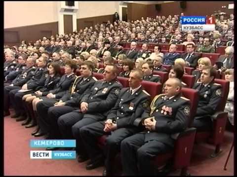 В Кемерове наградили сотрудников уголовно-исполнительной  системы