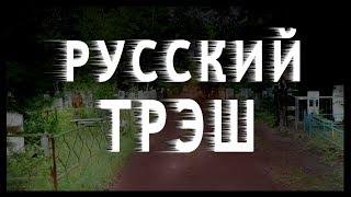Интервью с профессором ЧЕРНОЙ МАГИИ ► Фильм ✅...